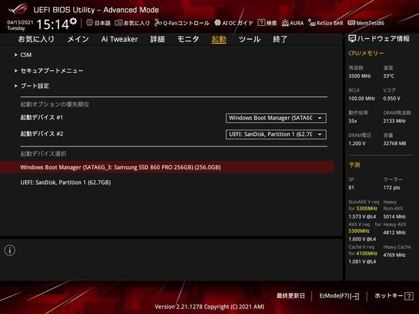 ASUS ROG STRIX Z590-I GAMING WIFI_BIOS_5
