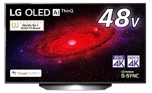LG OLED TV 48CXPJA (4K/120Hz/G-Sync Compatible)