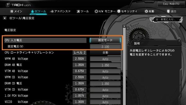 ASRock X299 Taichi CLX_BIOS_OC_11