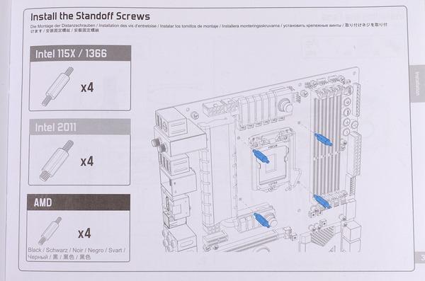 Fractal Design Celsius S36 review_07749
