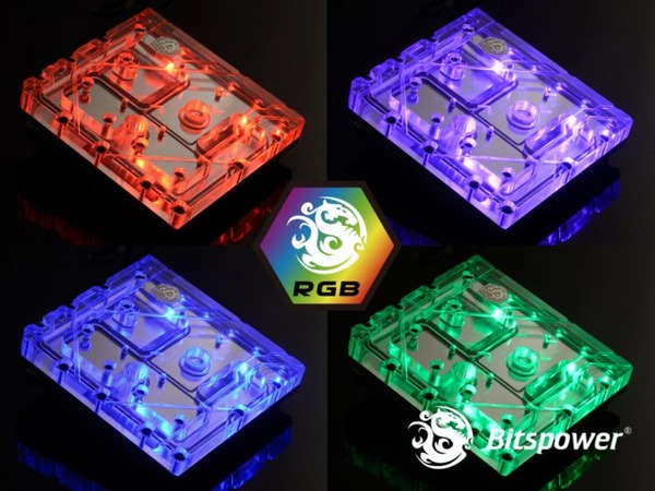 Bitspower Mono Block GAZ370G7 RGB-Nickel (3)