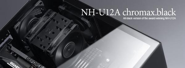 Noctua NH-U12A chromax.black_top