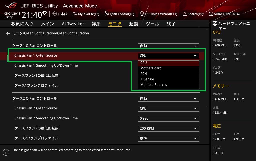 ASUS ROG STRIX X470-F GAMING_BIOS_16