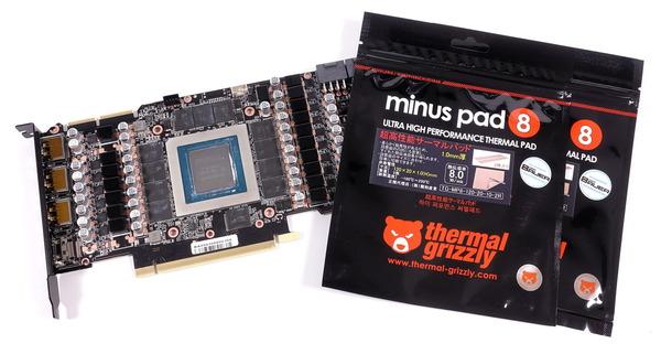 GeForce RTX 3090 EKWB review_07504_DxO