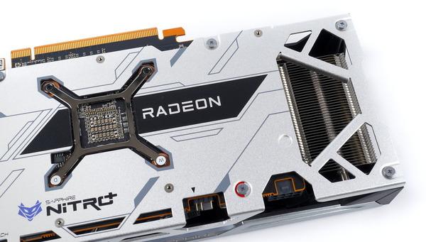 SAPPHIRE NITRO+ AMD Radeon RX 6600 XT GAMING OC 8GB GDDR6 review_06795_DxO
