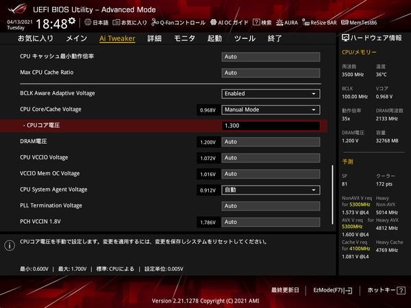 ASUS ROG STRIX Z590-I GAMING WIFI_BIOS_OC_15