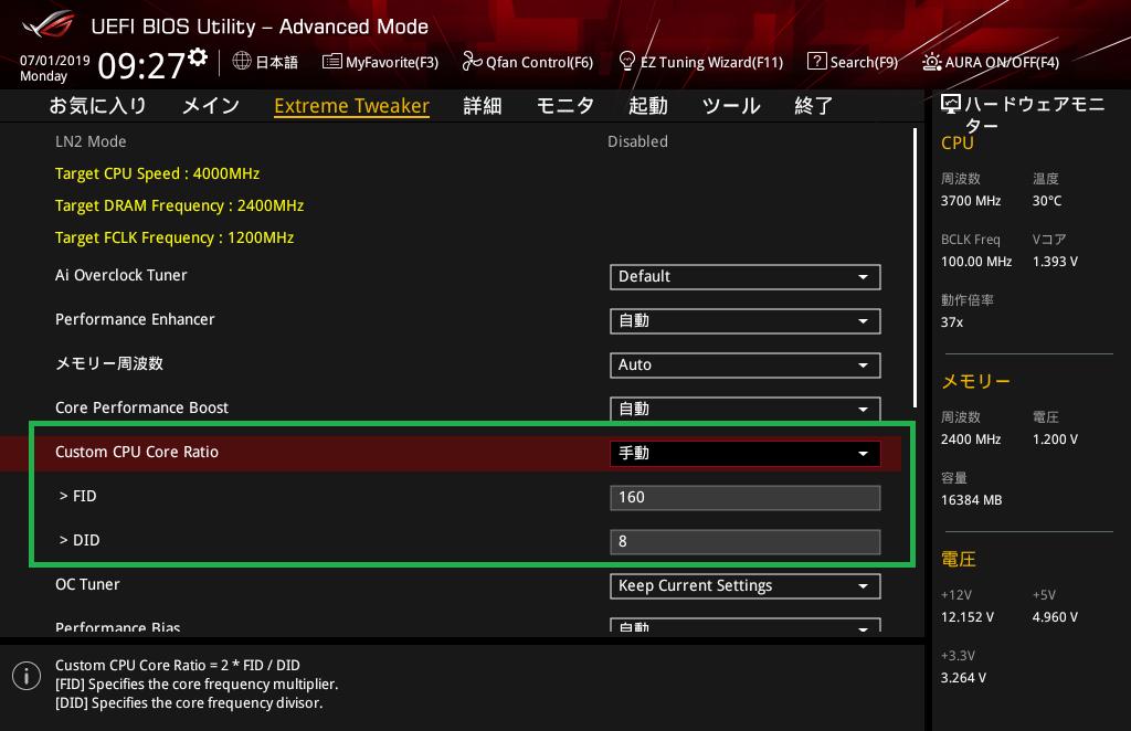 ASUS ROG CROSSHAIR VIII FORMULA_BIOS_OC_4