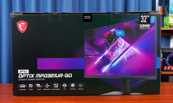 MSI Optix MPG321UR-QD review_08311_DxO