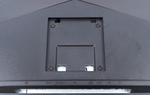 Acer Nitro XV282K KV review_03941_DxO