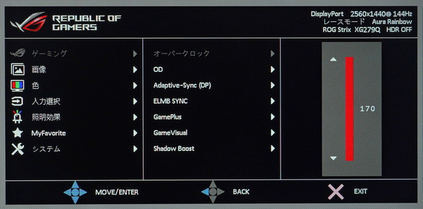 ASUS ROG Strix XG279Q_OSD_Overclock (2)
