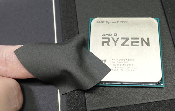 Thermal Grizzly Carbonaut_Ryzen 9 3900X review_00188_DxO