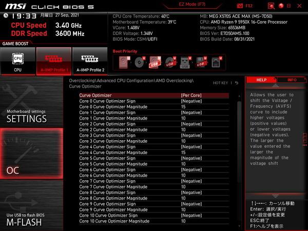 MSI MEG X570S ACE MAX_BIOS_OC-Test (2)