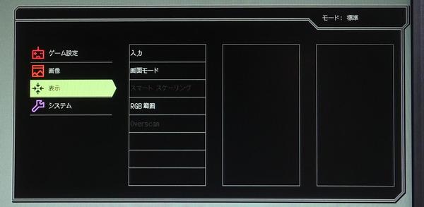 ZOWIE XL2746S_OSD_menu (3)