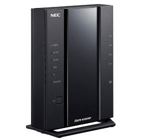 NEC Aterm AM-AX3000HP