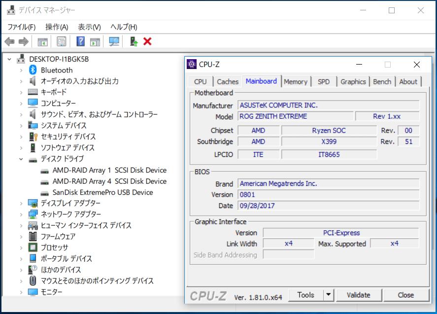 Threadripper NVMe RAID アレイ構築_11