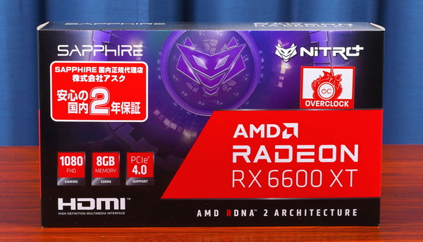 SAPPHIRE NITRO+ AMD Radeon RX 6600 XT GAMING OC 8GB GDDR6 review_06754_DxO