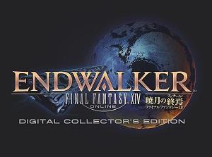 ファイナルファンタジーXIV: 暁月のフィナーレ PC版