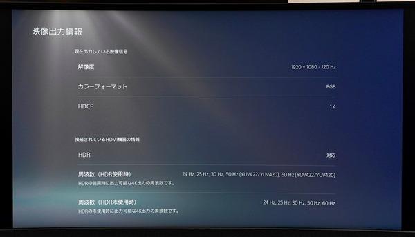 BenQ MOBIUZ EX3415R review_08752_DxO