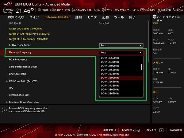 ASUS ROG Crosshair VIII Dark Hero_BIOS_OC_20