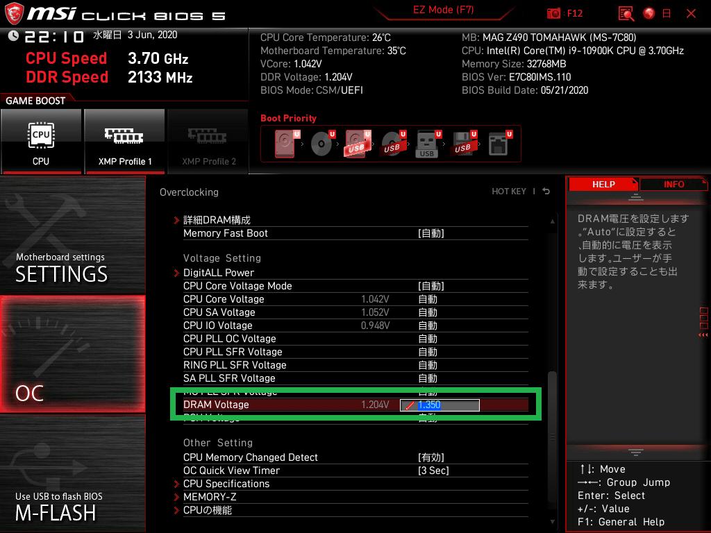 Intel_MSI_memory-OC_5