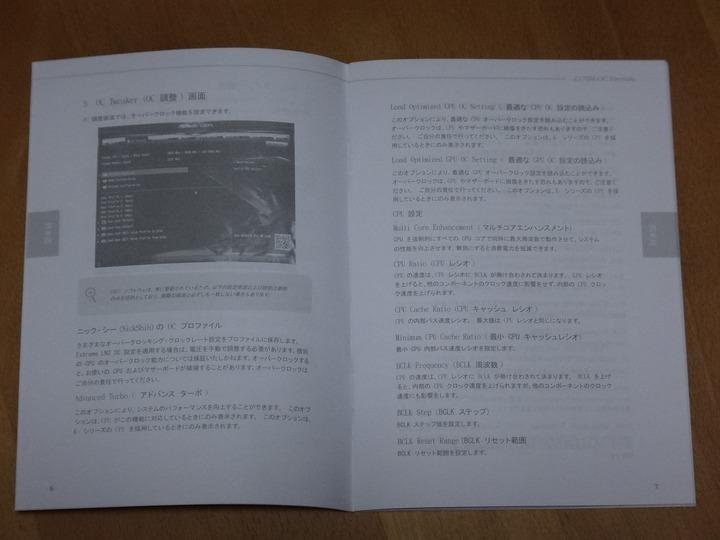 DSC05107