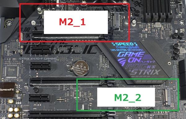 ASUS ROG STRIX X470-F GAMING review_05669