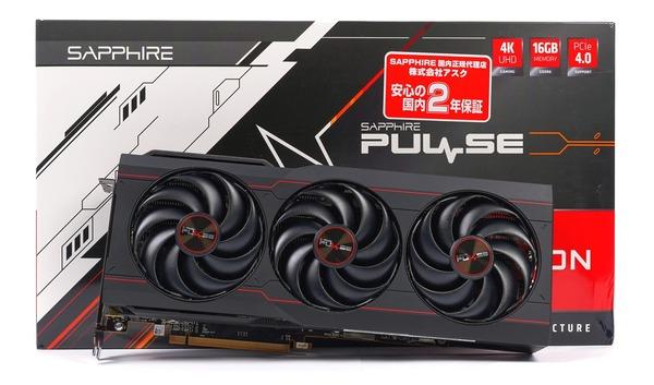 SAPPHIRE PULSE Radeon RX 6800 OC 16G GDDR6