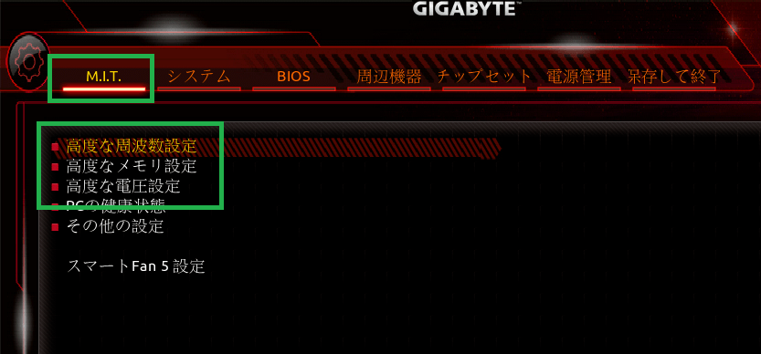 GIGABYTE Z370 AORUS Gaming 7_BIOS_OC_1