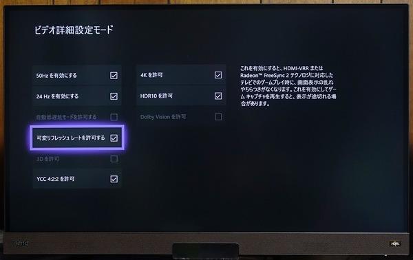 BenQ EX2780Q review_03722_DxO