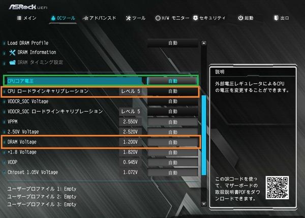 ASRock B450 Steel Legend_BIOS_OC_9