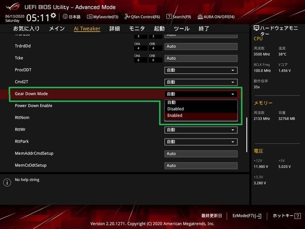 AMD_ASUS_memory-OC_6