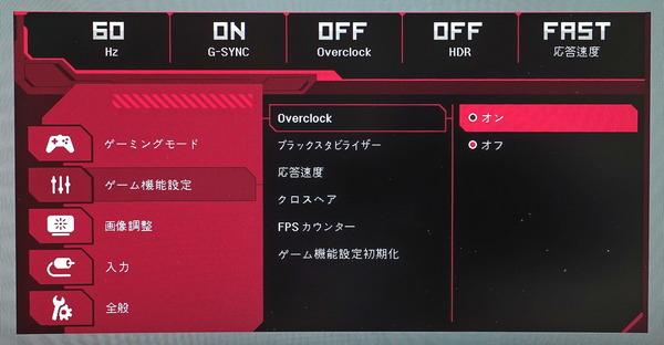 LG 38GL950G-B_120Hz Overclock