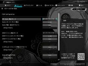 ASRock X299 Taichi CLX_BIOS_OC (4)
