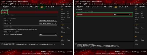 ASUS ROG Crosshair VIII Dark Hero_BIOS_Re-Size BAR_CSM