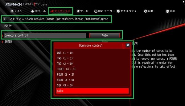 ASRock Fatal1ty X470 Gaming-ITX/ac」をレビュー。HDMI2 0&DPで4K