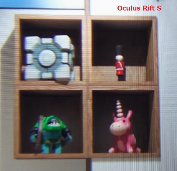 CP_VR HMD_1_Oculus Rift S_DxO