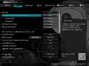 Ryzen 9 3900X_BIOS_OC_42 (1)