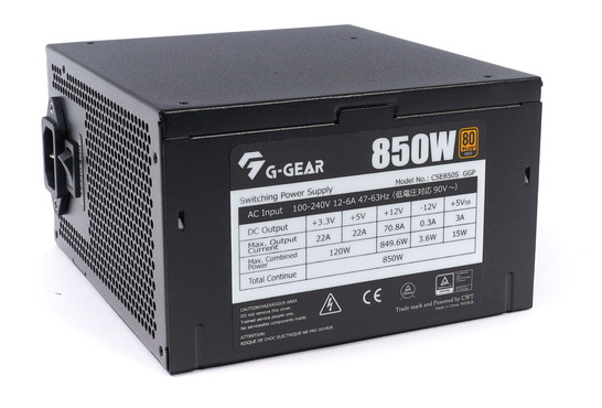 G-GEAR CSE850S GGP