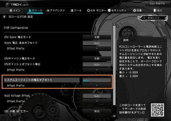 ASRock X299 Taichi CLX_BIOS_OC_21