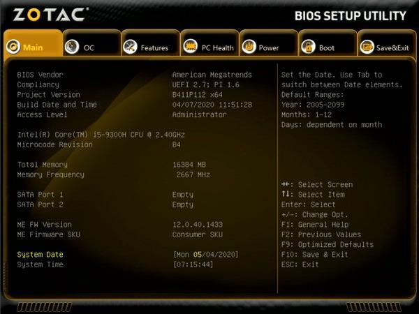 ZOTAC ZBOX Eシリーズ EN52060V BIOS_menu (1)
