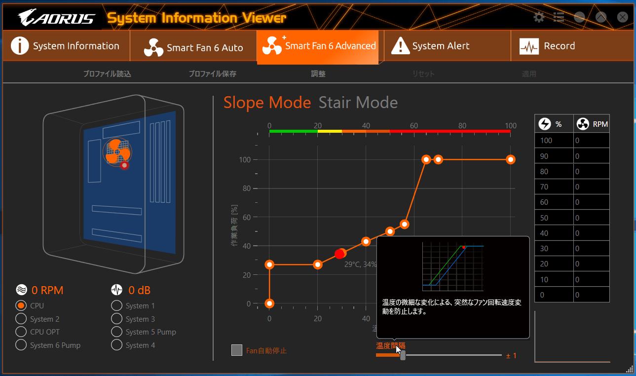 System Information Viewer_2