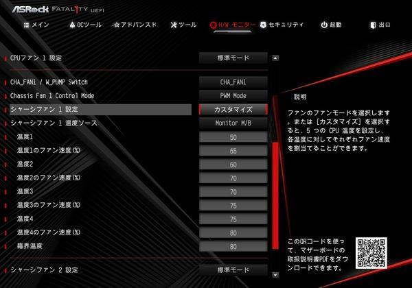 ASRock Fatal1ty X470 Gaming-ITX/ac_BIOS_11