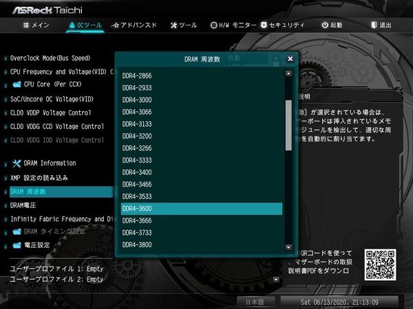 AMD_ASRock_memory-OC_3
