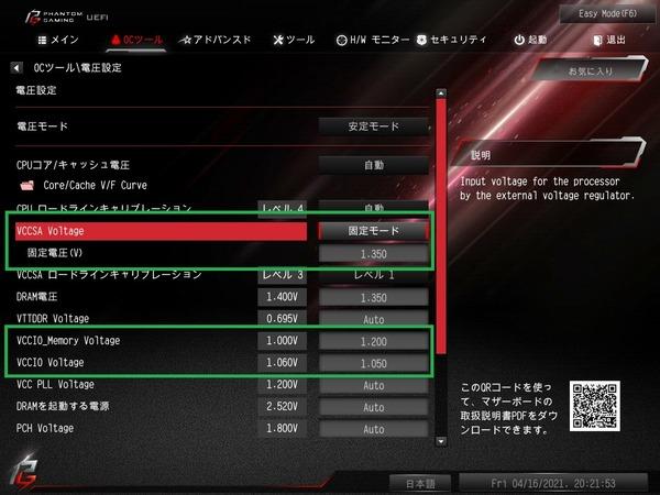 ASRock Z590 Phantom Gaming-ITXTB4_BIOS_OC_23