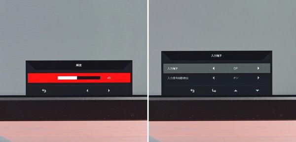 Acer Predator XB323QK NV review_04338_DxO-horz