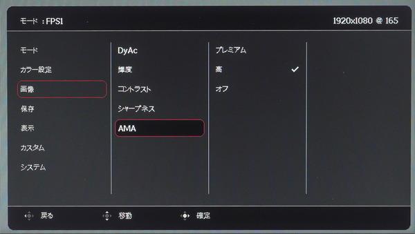 ZOWIE XL2731K_OSD_overdrive