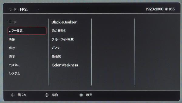 ZOWIE XL2731K_OSD_menu (2)
