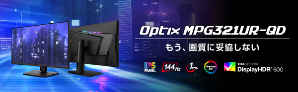 MSI Optix MPG321UR-QD_top