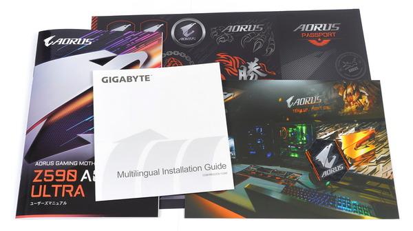 GIGABYTE Z590 AORUS ULTRA review_02468_DxO