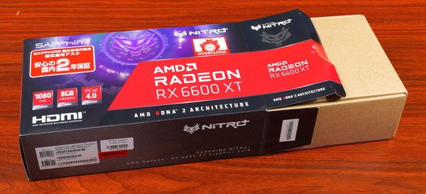 SAPPHIRE NITRO+ AMD Radeon RX 6600 XT GAMING OC 8GB GDDR6 review_06760_DxO